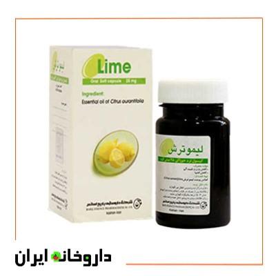 کپسول کاهش وزن لیموترش 25 باریج