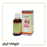 محلول پاک کننده آرایشی باریج