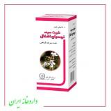 محلول ضد عفونی کننده میکروزد