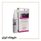 Eviderm - تونیک ضد ریزش مدل palminex